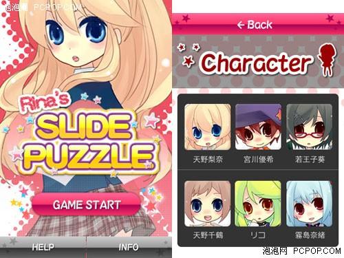 玩机宝典 适合女孩的免费iPhone游戏