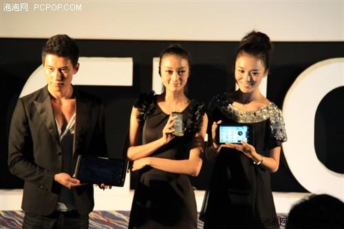 全球首演 爱可视发布五款Android平板