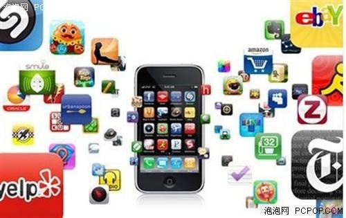 联通手机应用平台命名沃商店10月上线