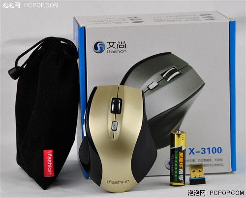 新时代选择 艾尚x3100无线激光鼠标