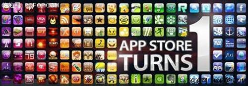 iPhone世嘉精品游戏 索尼克四第一章