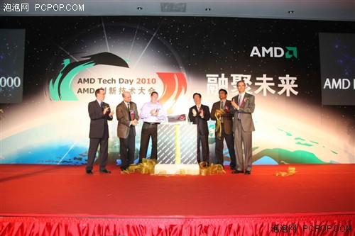 AMD创新技术大会召开!六大看点全介绍