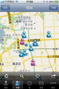 iPhone地图定位新社区 邻讯生活邻距离