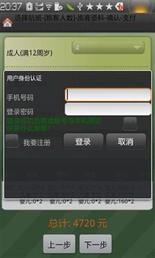 乐Phone享乐推荐乐Phone享乐推荐乐Phone享乐推荐