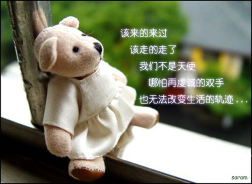 2010光棍节短信精编