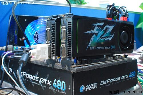 要玩就要玩大的!网友实测GTX580 SLI