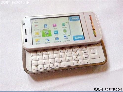诺基亚侧滑盖手机_诺基亚e7侧滑盖手机侧面设计图_手机高清大图