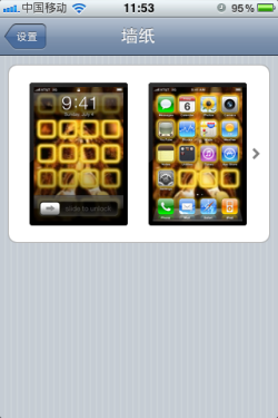 iPhone炫彩壁纸免费动手做 发光图标