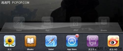 iPad升级至iOS 4.2后锁屏键哪里去了?