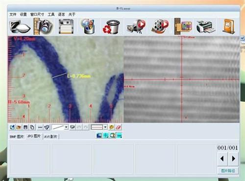 Anyty便携式显微镜 引领检测新趋势