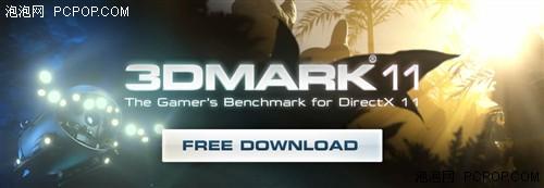 3DMark11权威测试!22款DX11显卡排行