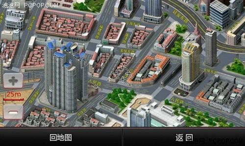 全新道道通3d城市实景地图