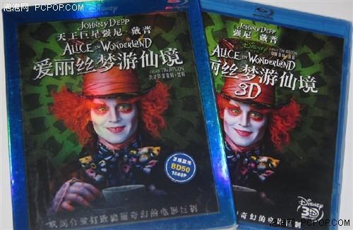 《爱丽丝梦游仙境》3D蓝光碟-收藏癖玩家必看 10张超经典3D蓝光碟图片