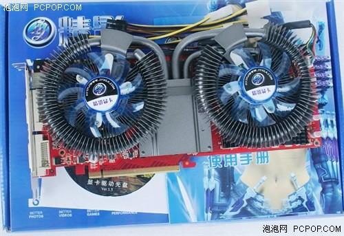 一代卡王 精影GTX285至尊版惊爆999元