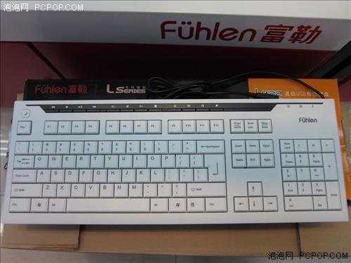 时尚更贴心 富勒L422多媒体键盘仅售69元