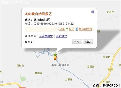 龙庆峡自然风景区在地图上的位置