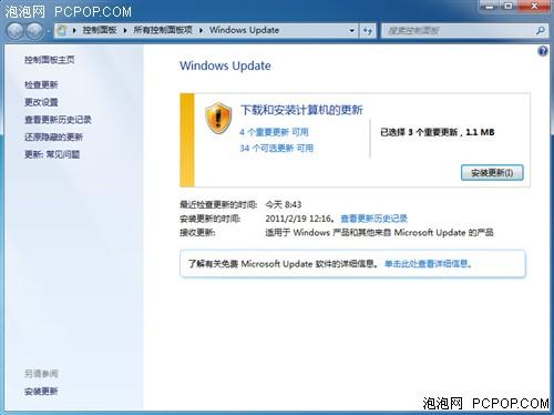 升级很容易微软Windows7 SP1安装指南