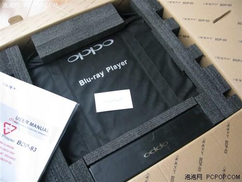 3D播放+硬盘播放 OPPO旗舰蓝光机试用