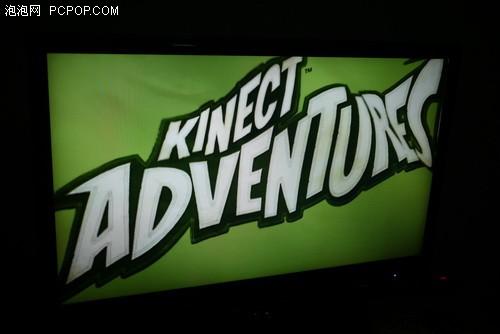 体感新时代 微软Kinect游戏Happy体验