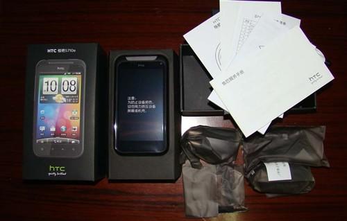 不可思议的价格 HTC行货S710e售4099元