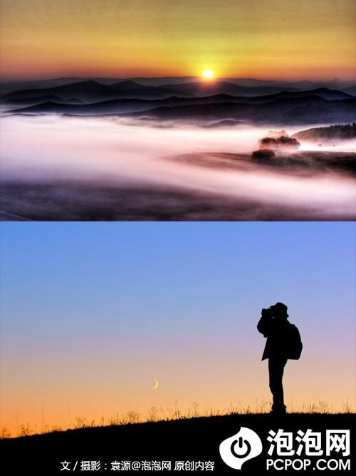 通向摄影高手之路 如何拍好风光照?