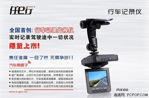 2016ea家广角高清摄像!任E行行车记录仪只卖4662016家用车推荐