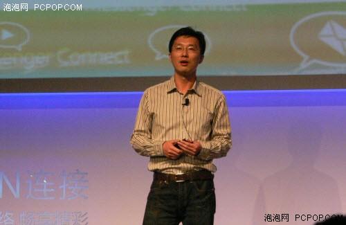 MSN中国副总陈嘉榕详解MSN连接的意义