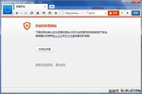 安全可靠网购傲游浏览器也能全程保护