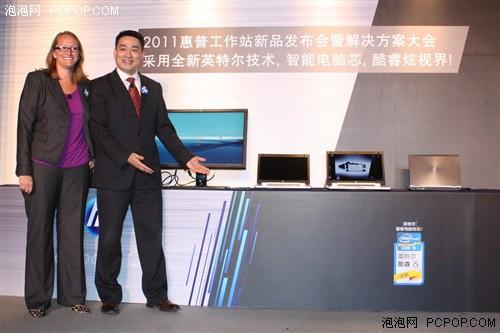 创新前沿 惠普发布Z&W系列工作站新品
