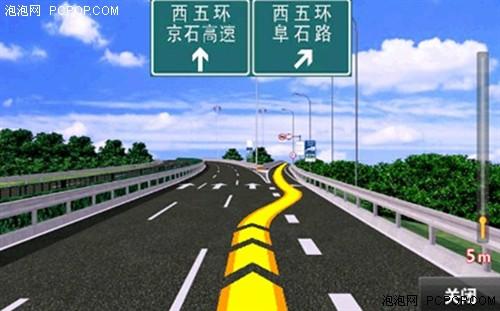 在线升级!任E行首发道道通RT5.2地图