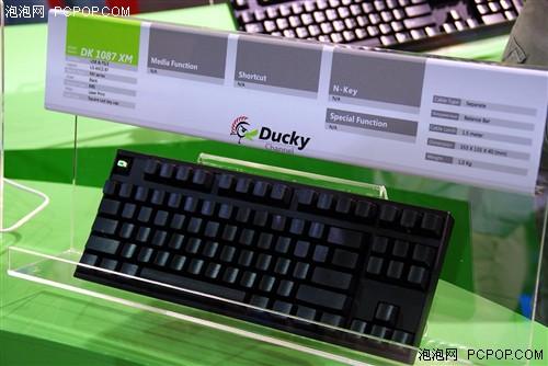 机械键盘仍火爆 DUCKY新品亮相电脑展