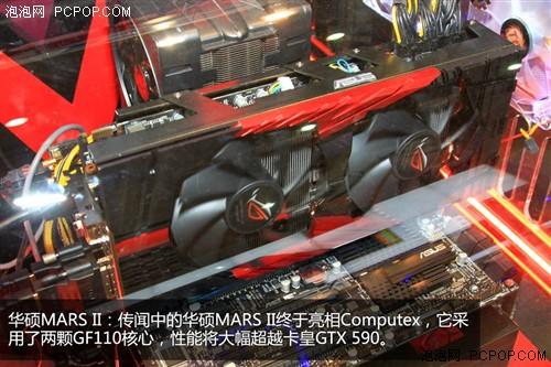 台北电脑展2011:雷人IT产品全面汇总