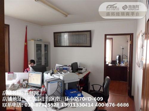 飞利浦x526报价 飞利浦x526价格 泡泡经销商高清图片