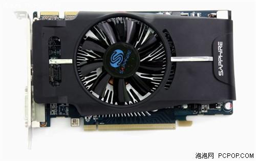 仅售899!蓝宝HD 6770白金版销售火爆