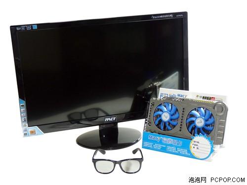 比零售便宜500元 铭鑫3D视觉套装3398