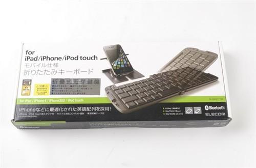 苹果配件大热 Elecom推折叠蓝牙键盘