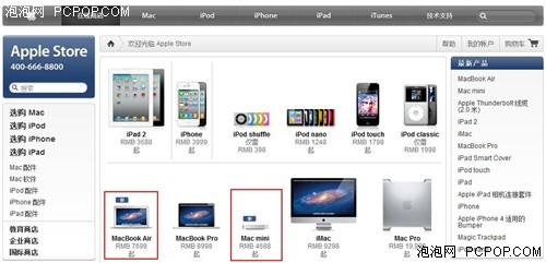 苹果新款MBA发布 MacBook小白将淘汰?