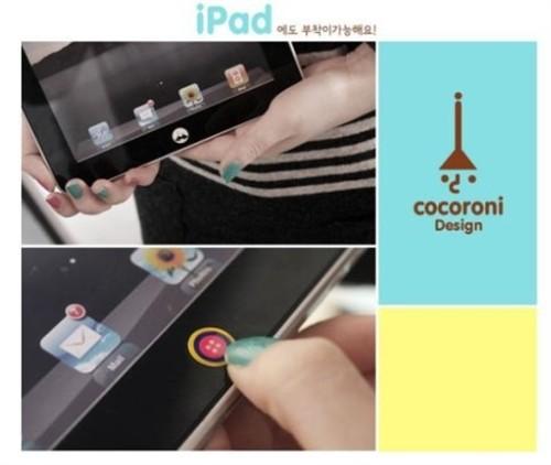 小编推荐 必备配件 你的苹果独一无二 iPad 创意 嗨翻天 苹果平板电脑行情