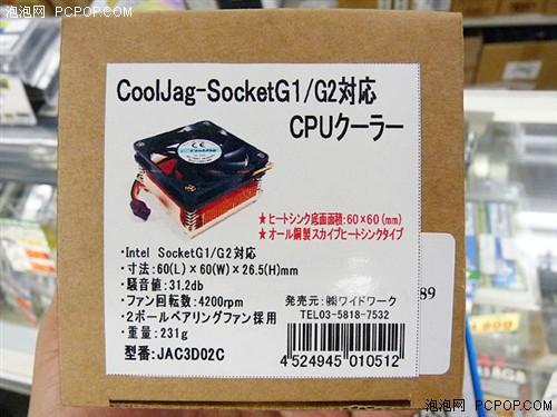 CoolJag发布移动版SandyBridge散热器