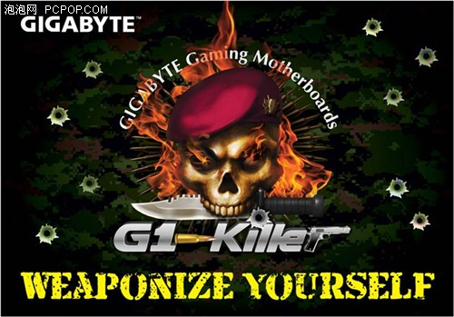 板载子弹的游戏主板:G1.Sniper2评测