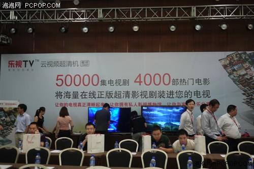 乐视网与50余家ISP签约 力推产业转型