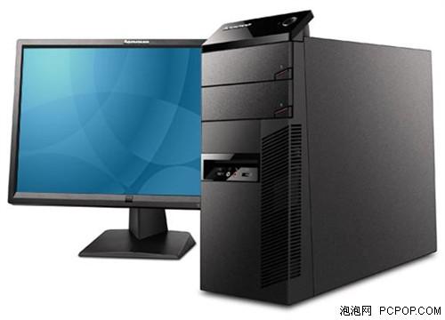 双核独显电脑 联想扬天M6600N售4605