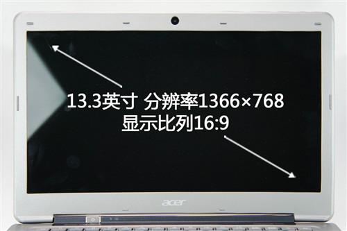 宏碁Aspire S3体验评测(四)