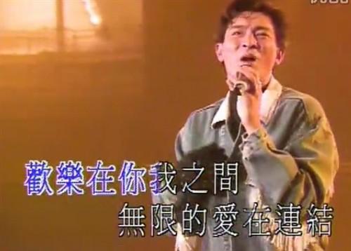 刘德华最经典八首歌曲_苹果mp3新闻图片
