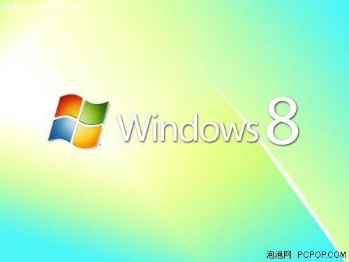 游戏 win8/首先让我们来看看有关Win8预览版的信息。