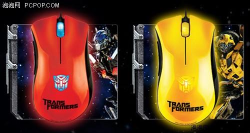 Razer和Hasbro推出变形金刚3游戏外设
