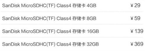 小米手机首批官方配件放出 价格实在