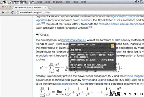 有道词典登陆Mac系统 PC新版同步升级