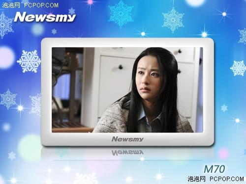 Newsmy M70直播虐心大戏《千山暮雪》