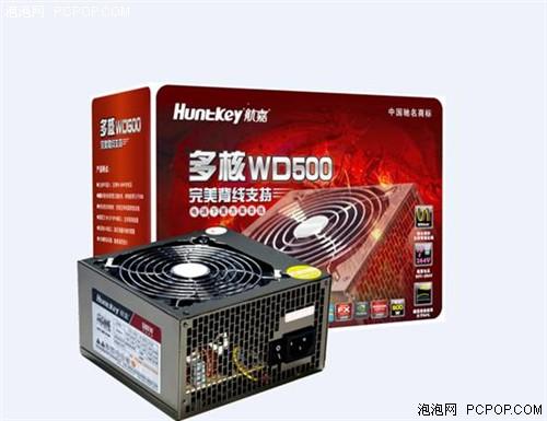 红色更醒目!多核WD500全新包装上市